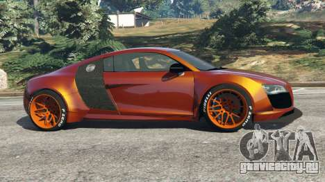 Audi R8 [LibertyWalk] для GTA 5