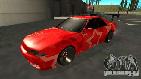 Nissan Skyline R32 Drift Red Star для GTA San Andreas