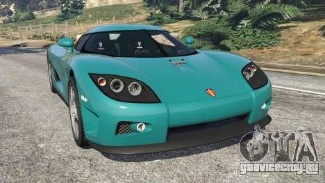 Koenigsegg CCX [Beta] для GTA 5