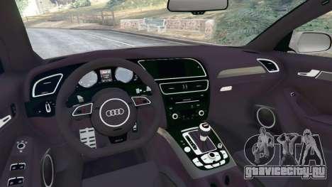 Audi RS4 Avant [LibertyWalk] для GTA 5