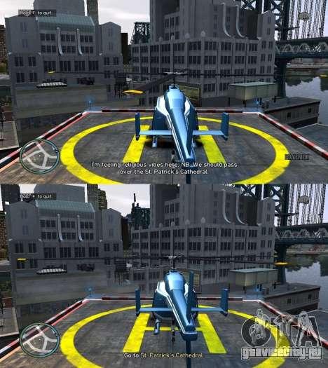 Real NYC Names v1.1 для GTA 4 шестой скриншот