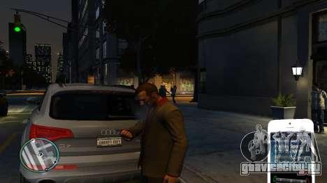 Real NYC Names v1.1 для GTA 4 пятый скриншот