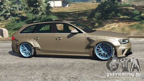 Audi RS4 Avant [LibertyWalk] для GTA 5 вид слева