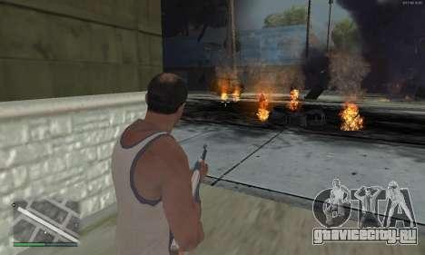Meteors Mod для GTA San Andreas четвёртый скриншот
