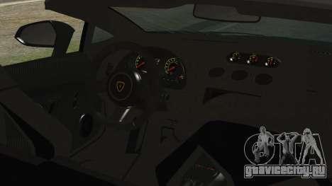 Lamborginhi Gallardo LP-570 Spyder HxH Neferpito для GTA San Andreas вид справа