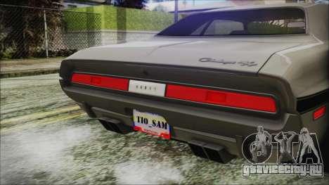Dodge Challenger RT для GTA San Andreas вид сзади