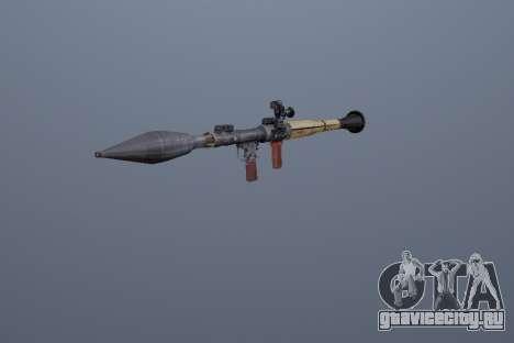 РПГ-7 для GTA San Andreas