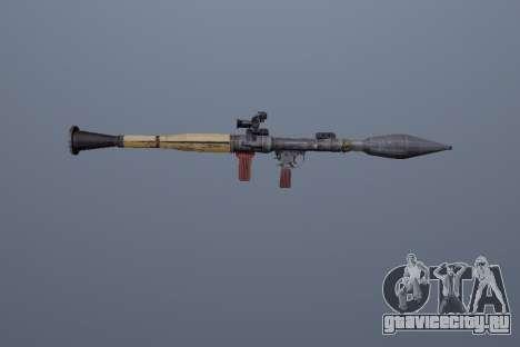 РПГ-7 для GTA San Andreas третий скриншот