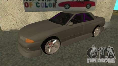 Nissan Skyline R32 Drift Sedan для GTA San Andreas