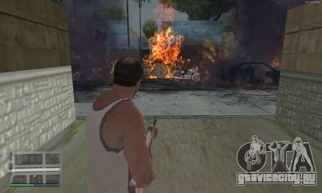 Meteors Mod для GTA San Andreas третий скриншот