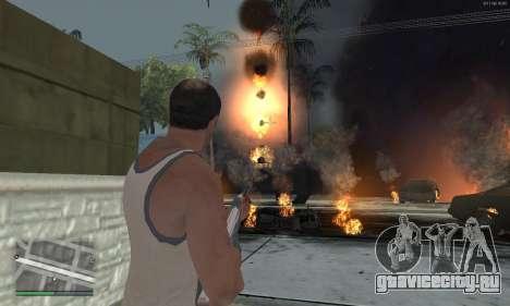 Meteors Mod для GTA San Andreas