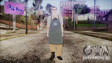 GTA 5 Ammu-Nation Seller 1 для GTA San Andreas второй скриншот