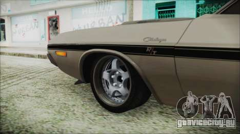 Dodge Challenger RT для GTA San Andreas вид сзади слева