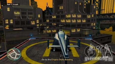 Real NYC Names v1.1 для GTA 4 третий скриншот