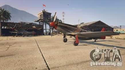P-51D Mustang для GTA 5