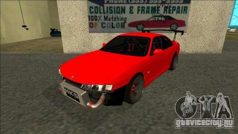 Nissan Silvia S14 Drift для GTA San Andreas