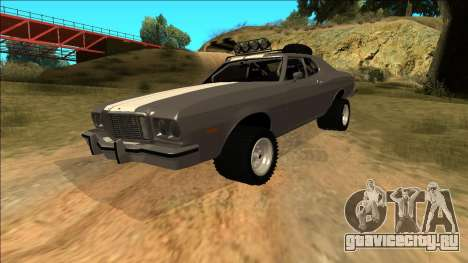 Ford Gran Torino Rusty Rebel для GTA San Andreas двигатель