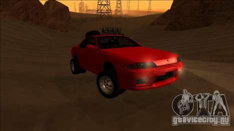 Nissan Skyline R32 Rusty Rebel для GTA San Andreas вид сзади