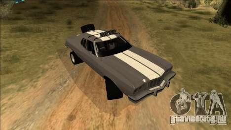 Ford Gran Torino Rusty Rebel для GTA San Andreas вид снизу