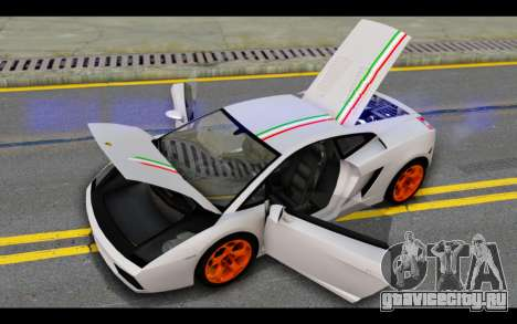 Lamborghini Gallardo для GTA San Andreas колёса