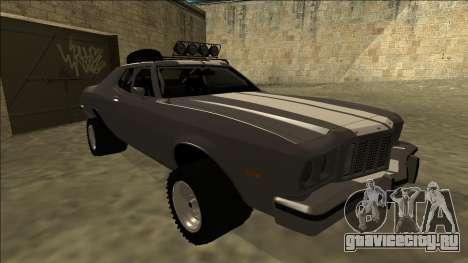 Ford Gran Torino Rusty Rebel для GTA San Andreas вид слева