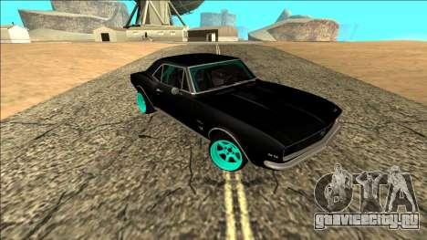 Chevrolet Camaro SS Drift для GTA San Andreas вид справа