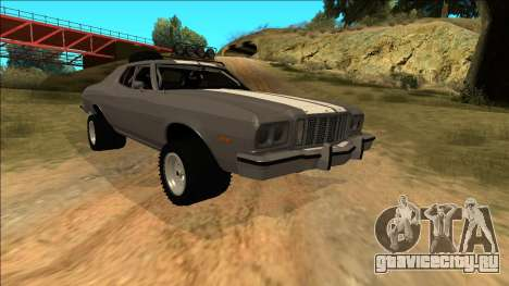 Ford Gran Torino Rusty Rebel для GTA San Andreas колёса