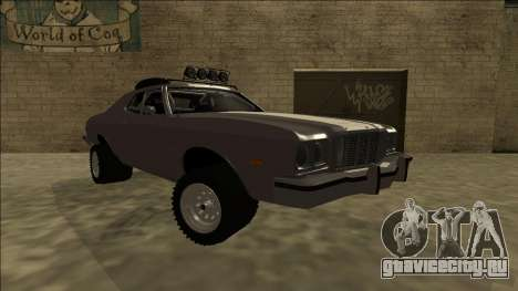Ford Gran Torino Rusty Rebel для GTA San Andreas вид справа