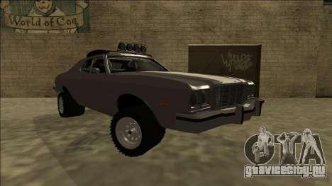 Ford Gran Torino Rusty Rebel для GTA San Andreas вид справа