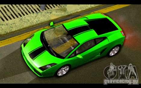 Lamborghini Gallardo для GTA San Andreas двигатель