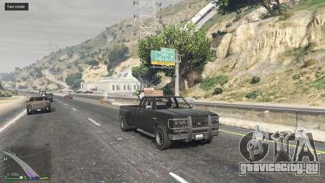 Все такси для GTA 5 второй скриншот