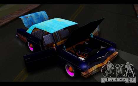 Dodge Dart 1975 v2 Estilo Rusty для GTA San Andreas вид сбоку