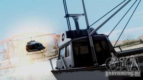 GTA 5 Effects v2 для GTA San Andreas третий скриншот