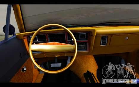 Dodge Dart 1975 v2 Estilo Rusty для GTA San Andreas вид сзади слева