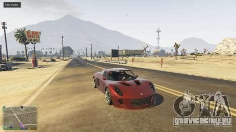 Все такси для GTA 5