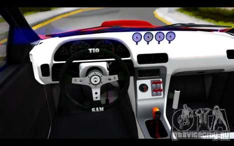 Chevrolet Optra 2007 для GTA San Andreas вид справа