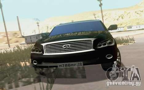 Infiniti QX80 для GTA San Andreas вид изнутри