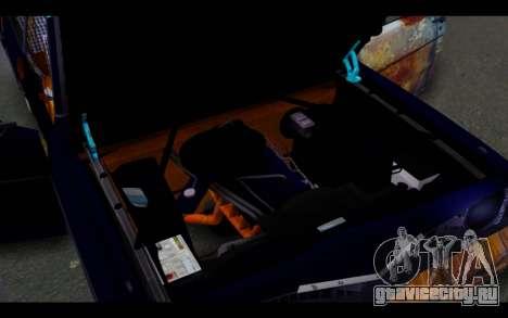 Dodge Dart 1975 v2 Estilo Rusty для GTA San Andreas вид сверху