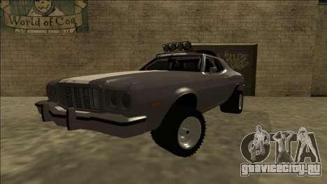 Ford Gran Torino Rusty Rebel для GTA San Andreas вид сзади слева