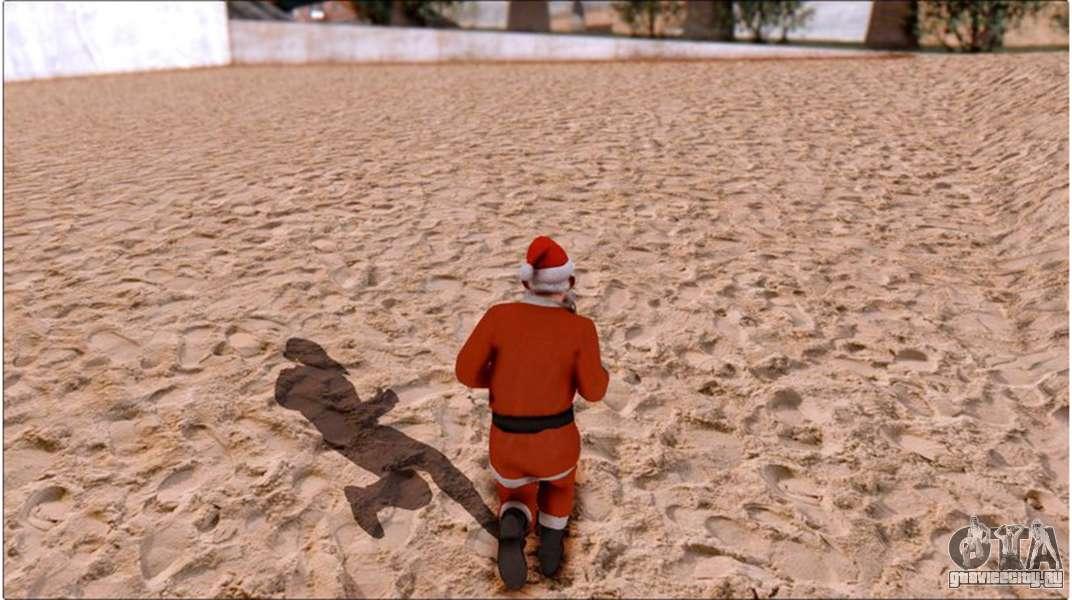 Песок для самп