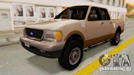 Ford F-150 2001 для GTA San Andreas вид справа