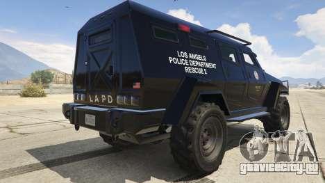 LAPD SWAT Insurgent для GTA 5 вид сзади слева