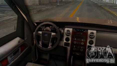 Ford F-150 2001 для GTA San Andreas вид сзади