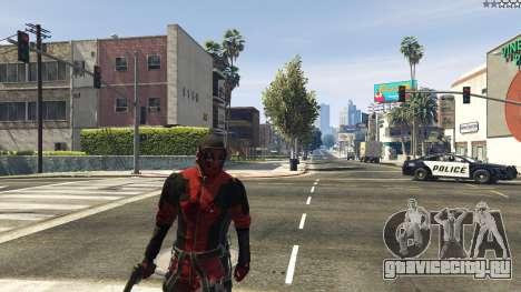 The Deadpool Mod для GTA 5