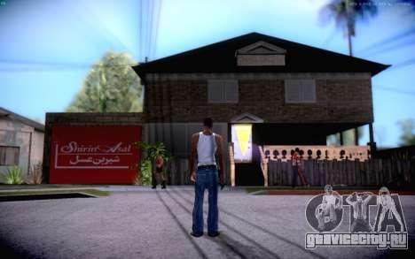 New CJ Home для GTA San Andreas второй скриншот