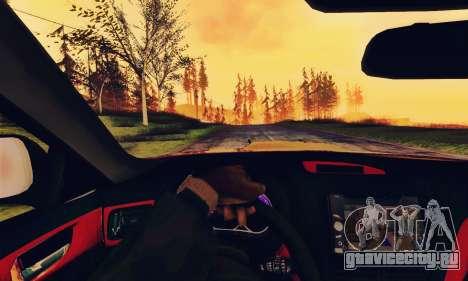 Subaru Forester 2008 Off Road для GTA San Andreas вид сзади