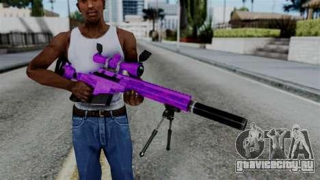 Purple Sniper для GTA San Andreas третий скриншот