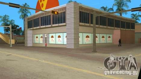 Iraninan Pizza Shop для GTA Vice City