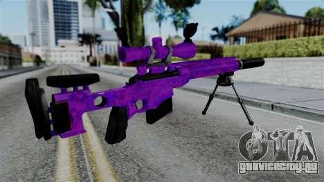 Purple Sniper для GTA San Andreas второй скриншот