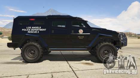 LAPD SWAT Insurgent для GTA 5 вид слева